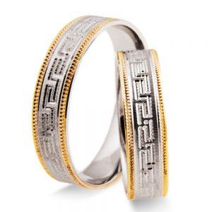 Poročni prstani 145