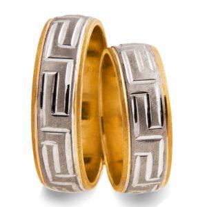 Poročni prstani 175