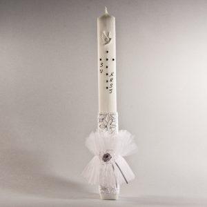 Sveča za krst 4